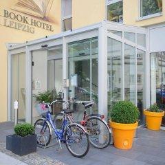 Book Hotel Leipzig спортивное сооружение