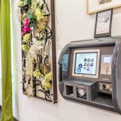 Отель ArtHotel City банкомат