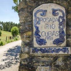 Отель Posada Río Cubas фото 14