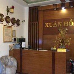 Отель Xuan Hong 2 Далат спа