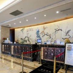 Отель Ramada спа