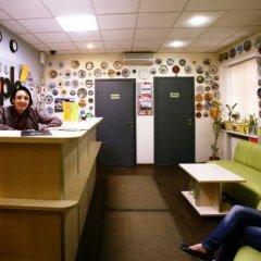 Гостиница PEOPLE Business Novinsky гостиничный бар фото 2