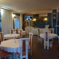Отель Sunrise Guest House гостиничный бар