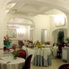 Отель Roma Италия, Болонья - отзывы, цены и фото номеров - забронировать отель Roma онлайн помещение для мероприятий фото 2