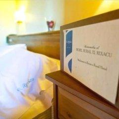 Hotel Rural El Rexacu Онис удобства в номере фото 2