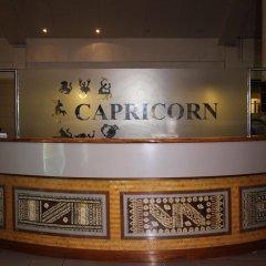 Отель Capricorn International Вити-Леву интерьер отеля фото 3