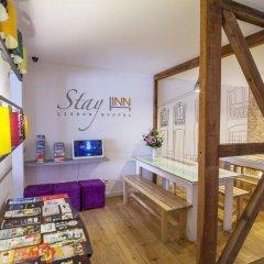 Отель Stay Inn Lisbon Hostel Португалия, Лиссабон - отзывы, цены и фото номеров - забронировать отель Stay Inn Lisbon Hostel онлайн детские мероприятия