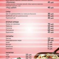 Гостиница 24 Часа в Барнауле - забронировать гостиницу 24 Часа, цены и фото номеров Барнаул приотельная территория