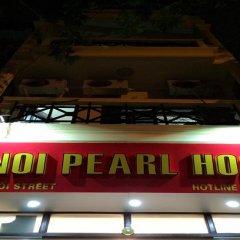 Hanoi Pearl Hostel развлечения
