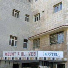 Mount Of Olives Hotel Израиль, Иерусалим - 4 отзыва об отеле, цены и фото номеров - забронировать отель Mount Of Olives Hotel онлайн фото 6