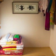 Отель Sitong Hanok Guesthouse Jongno удобства в номере