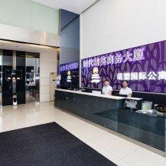 Отель Nomo Times International YOU Apartment Китай, Гуанчжоу - отзывы, цены и фото номеров - забронировать отель Nomo Times International YOU Apartment онлайн интерьер отеля фото 2