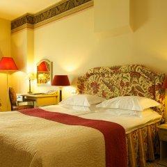 The Hotel Narutis комната для гостей фото 2