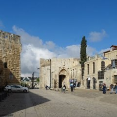 Отель Little House In Rechavia Иерусалим фото 3