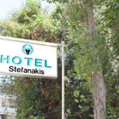 Отель Stefanakis Hotel & Apartments Греция, Вари-Вула-Вулиагмени - отзывы, цены и фото номеров - забронировать отель Stefanakis Hotel & Apartments онлайн парковка
