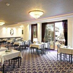 Отель Prater Vienna Австрия, Вена - 12 отзывов об отеле, цены и фото номеров - забронировать отель Prater Vienna онлайн питание