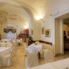 Отель Ristorante Vittoria Италия, Помпеи - 1 отзыв об отеле, цены и фото номеров - забронировать отель Ristorante Vittoria онлайн питание