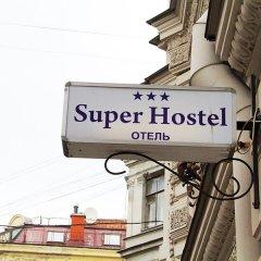 Гостиница SuperHostel на Пушкинской 14 в Санкт-Петербурге - забронировать гостиницу SuperHostel на Пушкинской 14, цены и фото номеров Санкт-Петербург городской автобус