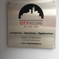 Отель City Housing - Kirkebakken 8 питание
