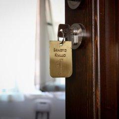 Отель Guest House Byalata Kashta Болгария, Ардино - отзывы, цены и фото номеров - забронировать отель Guest House Byalata Kashta онлайн фото 18