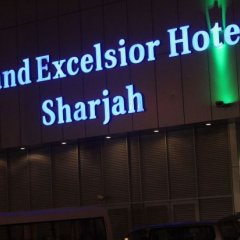 Grand Excelsior Hotel Sharjah Шарджа парковка
