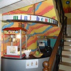 VJ City Hotel детские мероприятия фото 2