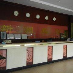 Guangzhou Xinzhou Hotel интерьер отеля фото 3