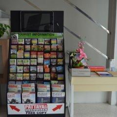 Отель Aya Boutique Hotel Pattaya Таиланд, Паттайя - 1 отзыв об отеле, цены и фото номеров - забронировать отель Aya Boutique Hotel Pattaya онлайн банкомат