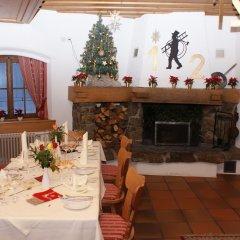 Отель Kesslers Kulm Швейцария, Давос - отзывы, цены и фото номеров - забронировать отель Kesslers Kulm онлайн помещение для мероприятий фото 2