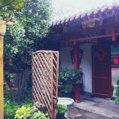 Отель Liuhe Courtyard Hotel Китай, Пекин - отзывы, цены и фото номеров - забронировать отель Liuhe Courtyard Hotel онлайн фото 2