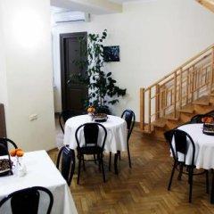 Отель Central Грузия, Тбилиси - отзывы, цены и фото номеров - забронировать отель Central онлайн питание фото 3