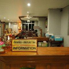 Отель Naranya Mansion Паттайя гостиничный бар