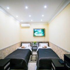 Гостиница Ladomir Yauza