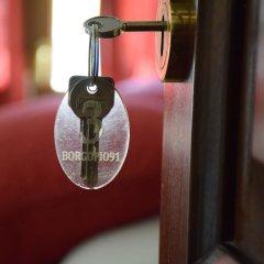 Отель Borgo Pio 91 Италия, Рим - отзывы, цены и фото номеров - забронировать отель Borgo Pio 91 онлайн гостиничный бар