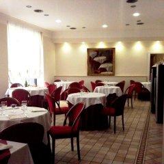 Отель The Originals Turin Royal (ex Qualys-Hotel) Италия, Турин - отзывы, цены и фото номеров - забронировать отель The Originals Turin Royal (ex Qualys-Hotel) онлайн питание