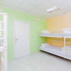 Lounge hostel Москва детские мероприятия фото 2