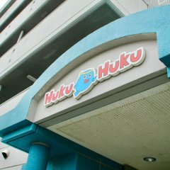 Отель Hukuhuku Guesthouse Хаката банкомат