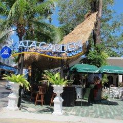 Отель Kata Garden Resort пляж Ката питание фото 2
