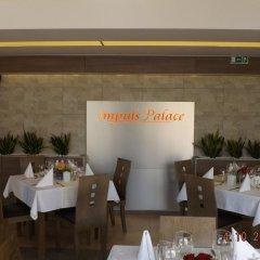 Отель Impuls Palace Болгария, Видин - отзывы, цены и фото номеров - забронировать отель Impuls Palace онлайн питание