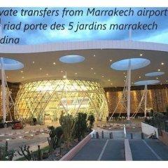 Отель Riad Porte Des 5 Jardins Марокко, Марракеш - отзывы, цены и фото номеров - забронировать отель Riad Porte Des 5 Jardins онлайн гостиничный бар