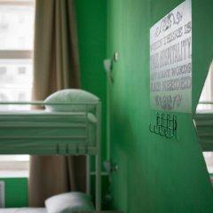 Red Hostel - Adults Only Москва детские мероприятия фото 3