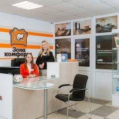 Гостиница Зона Комфорта банкомат
