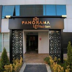 Panorama Rezidans Турция, Кайсери - отзывы, цены и фото номеров - забронировать отель Panorama Rezidans онлайн фото 8