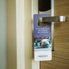 Гостиница Mercure Сочи Центр в Сочи - забронировать гостиницу Mercure Сочи Центр, цены и фото номеров удобства в номере