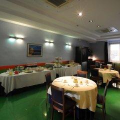 Отель Panorama Италия, Сиракуза - отзывы, цены и фото номеров - забронировать отель Panorama онлайн фото 9
