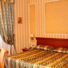 Hotel Gallia комната для гостей фото 5