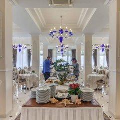 Hotel Baia Imperiale Римини питание