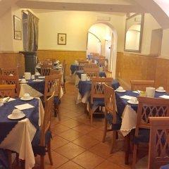 Отель Giglio Dell Opera Рим питание фото 3