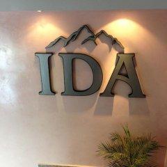 Hotel Ida Ардино фото 22
