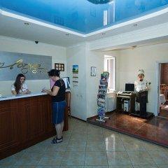 Гостиница Лотус банкомат